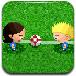 迷你足球赛
