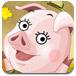 超级小猪打排球