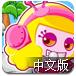 双人泡泡堂2中文版