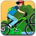自行车对决