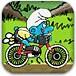 蓝精灵自行车