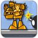 摧毁机器人2