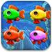 大西洋的小鱼