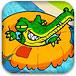 小鳄鱼玩漂流