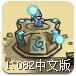 皇家守卫军1.082中文版