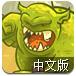皇家守卫军1.083中文版