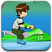 少年骇客水上摩托