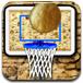 终极饼干篮球