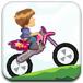 比伯骑摩托