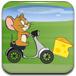猫和老鼠骑单车