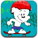 韦斯特玩滑板
