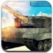 3D坦克竞速