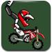疯狂的摩托车手