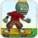小僵尸玩滑板