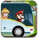 马里奥开巴士