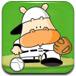 棒球职业联赛