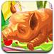 苹果烤猪料理
