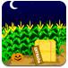 玉米地迷宫逃生