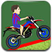 梅西骑摩托