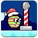 小球寻找圣诞礼物