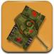 坦克毁灭战车