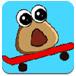 土豆君玩滑板