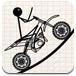 骑自行车的火柴人