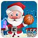 圣诞节投篮比赛
