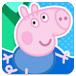 小猪乔治历险记