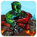 烈焰摩托车