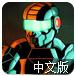 虚拟对战3中文版